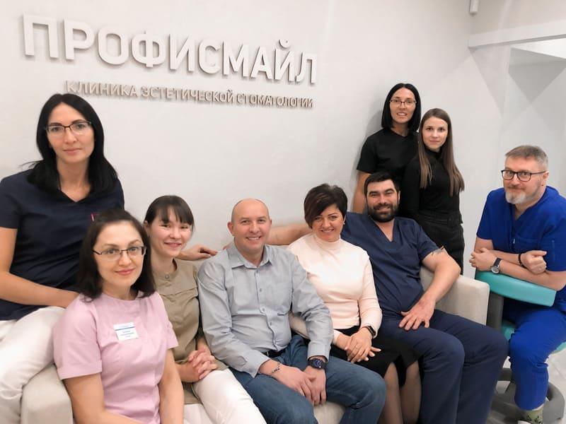 Стоматология Профисмайл Подольск