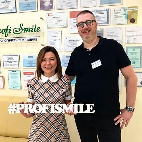 Цены на удаление зубов в Подольске